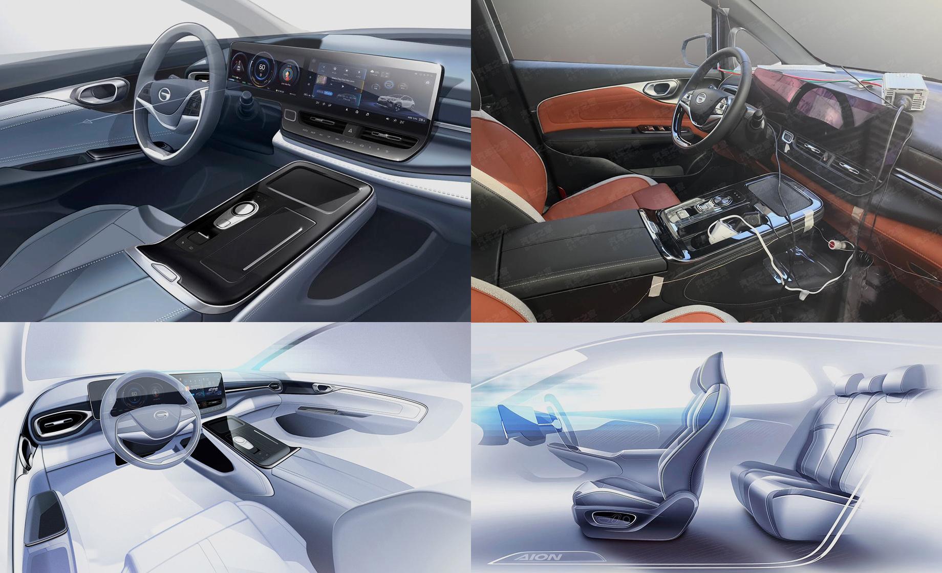 Компакт Aion V станет младшей моделью всемействе Авто и мото