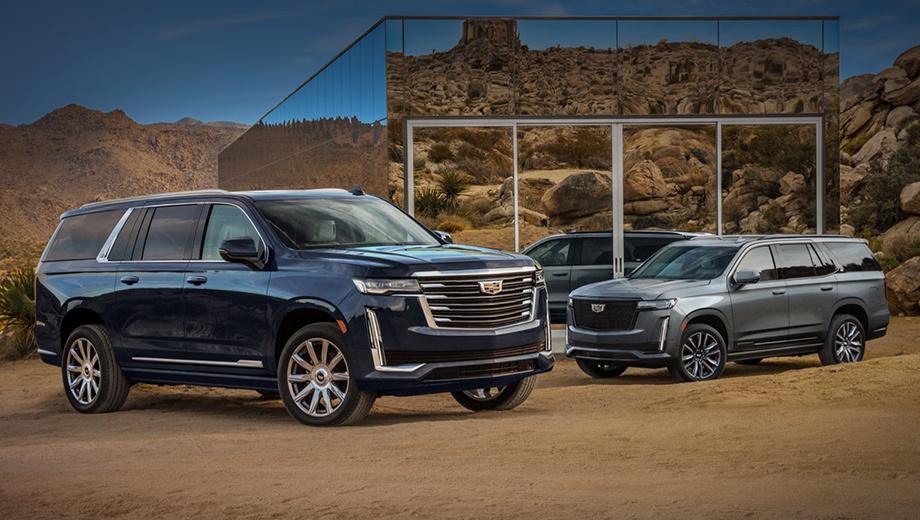 Cadillac escalade,Cadillac escalade esv. Первые живые машины с шильдиком ESV(на фото слева) доедут до американских дилеров осенью 2020 года (как и обычный Escalade). Цены варьируются от $80 490 до $92 890 (от 6 до 6,9 млн рублей). Для сравнения, удлинённый 525-сильный Range Rover стоит от $109 950 (8,2 млн рублей).