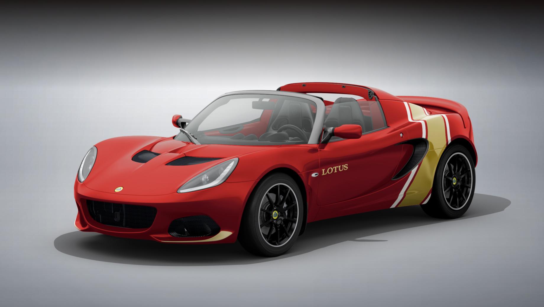 Издание Lotus Elise Classic Heritage раскрасили в честь болидов