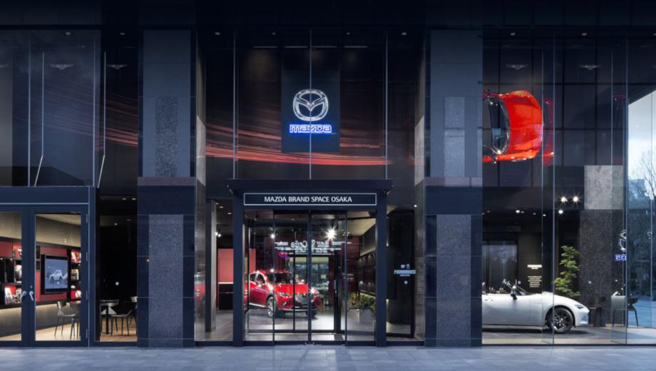 Mazda запросила помощи кредиторов для выживания в кризис