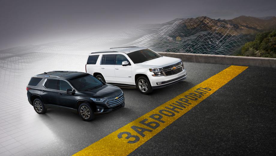 Промо: Chevrolet запускает сервис онлайн бронирования автомобилей