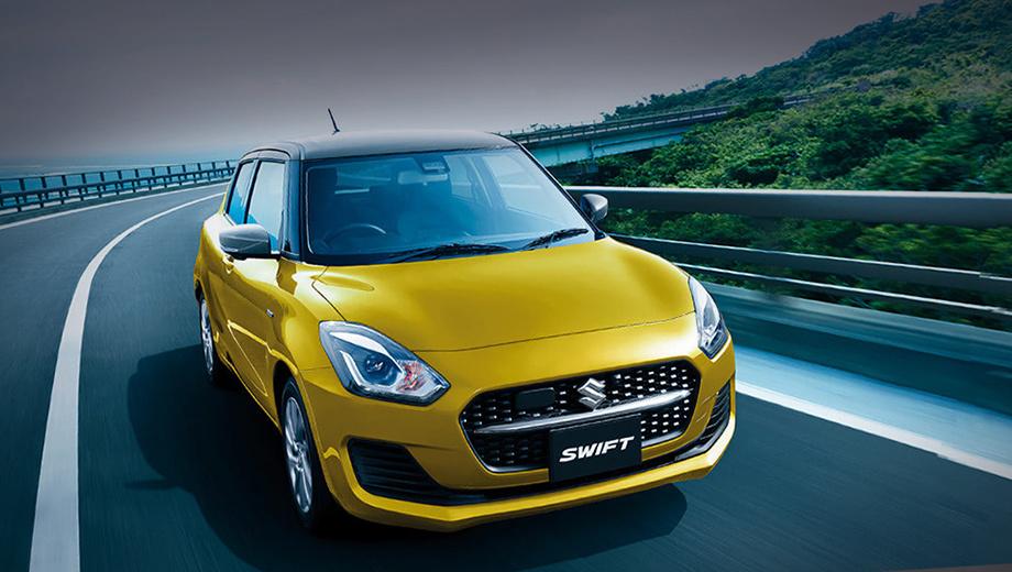 Suzuki swift. Продажи в Японии начались. Цены — от 1 377 200 до 2 140 600 иен (от 940 тысяч до 1,5 млн рублей). На выбор — версии с ручной и бесступенчатой коробкой передач, с передним или полным приводом. Будет в гамме и Swift Sport за 1 874 400 иен (1,3 млн рублей), который никак не обновился.