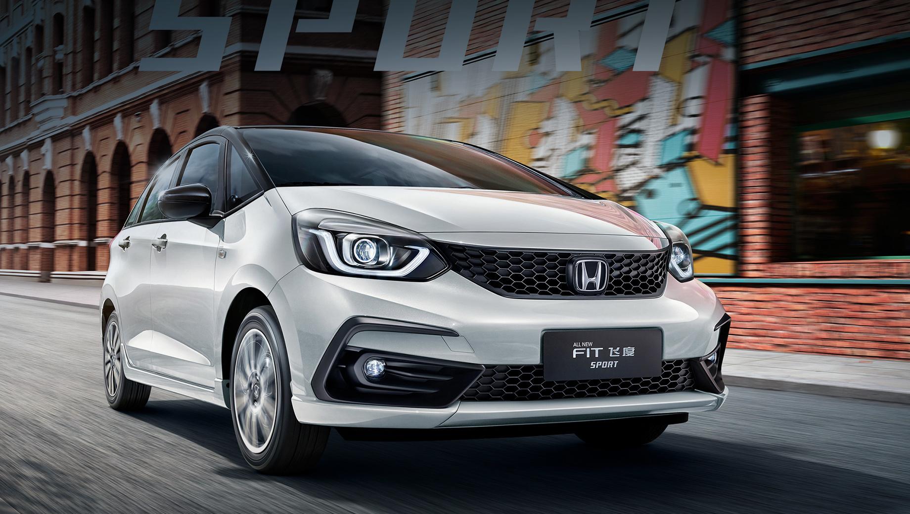 Китайская Honda Fit стала «спортивной» с прежним мотором