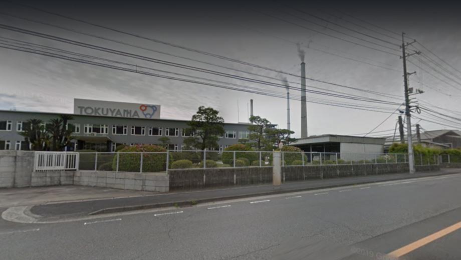 Toyota поставила химикам генератор на базе Mirai