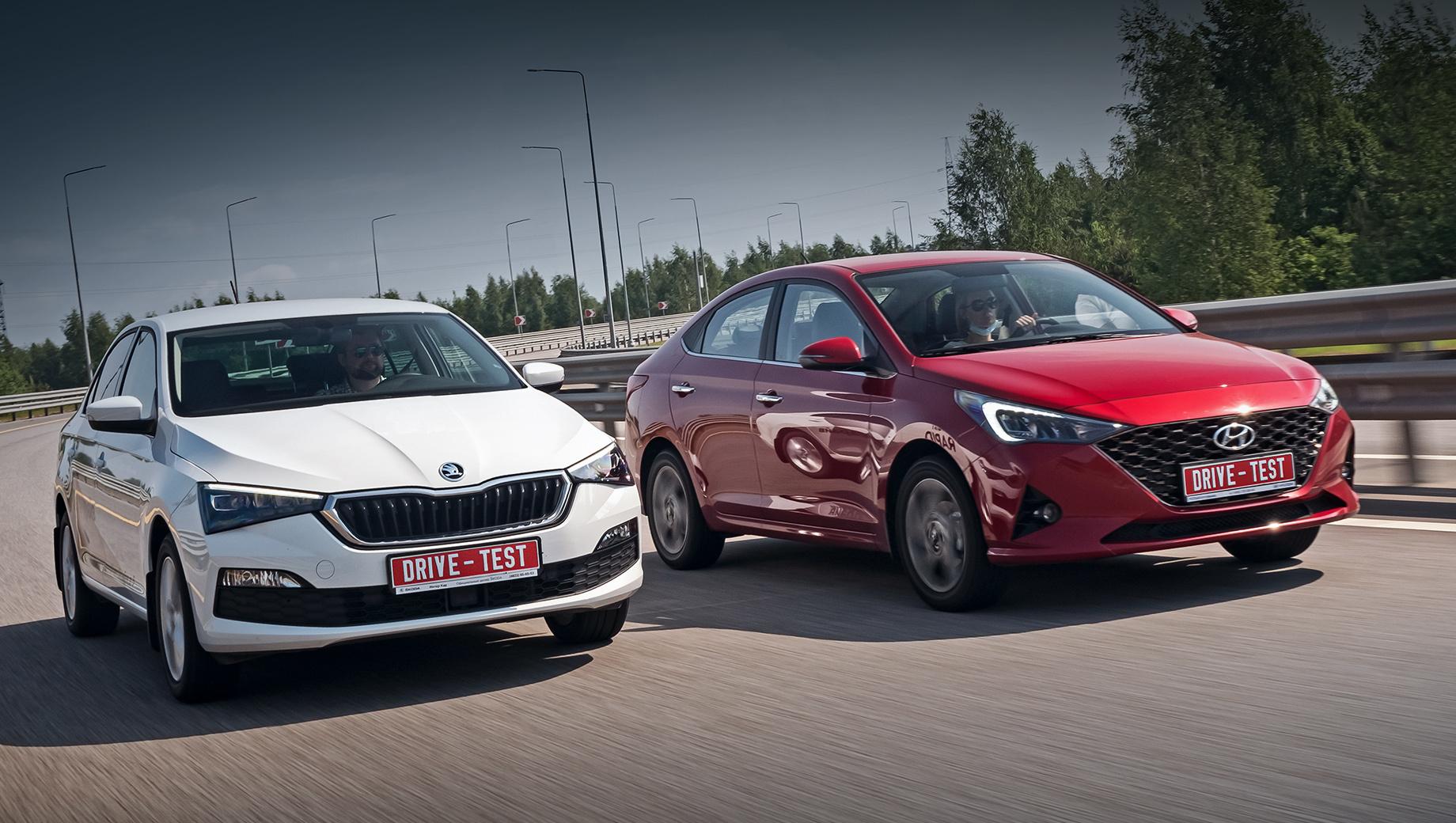 Hyundai solaris,Skoda rapid. Солярисов дороже, чем участвующий в этом сравнении ― за 1,21 млн рублей, не бывает. Стартуют цены с 775 тысяч рублей. Skoda Rapid обойдётся минимум в 792 тысячи, максимум ― в 1,32 млн рублей.