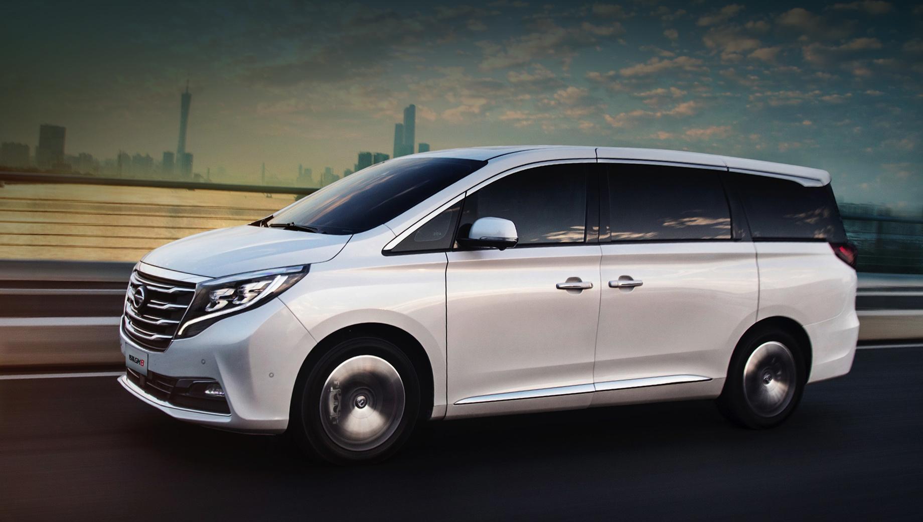 Gac trumpchi gn8,Gac gn8. Пока неизвестно, когда GAC начнёт продажи минивэна GN8 в России. Нет и цен, хотя тут всё более-менее просто. Скорее всего, за новинку будут просить примерно столько же, сколько за GAC GS8, то есть от 1,9 до 2,5 млн рублей. К слову, Hyundai H-1 (дизель, 170 л.с.) стоит от 2,1 до 2,4 млн.
