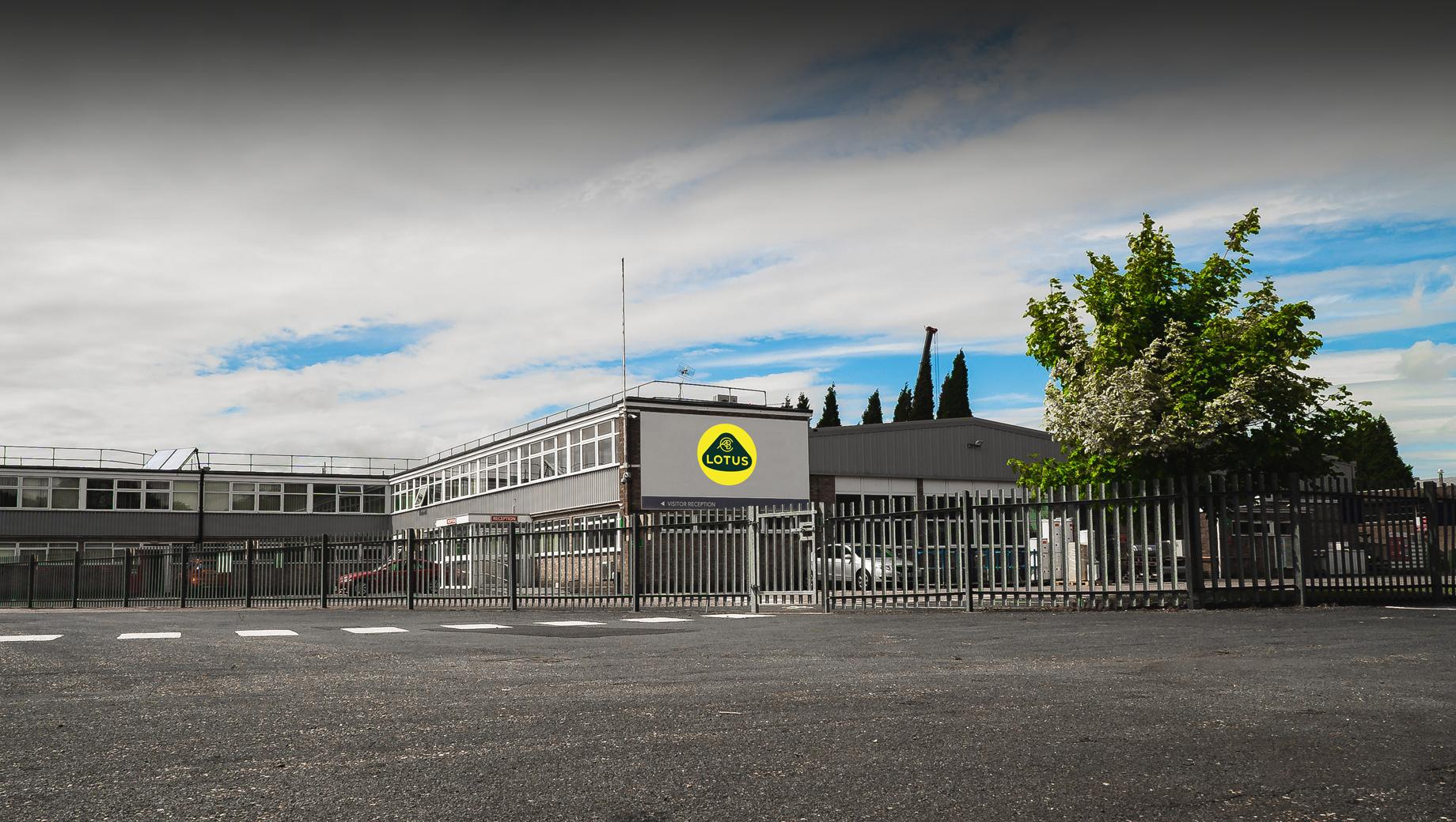 Компания Lotus откроет новое предприятие в Британии