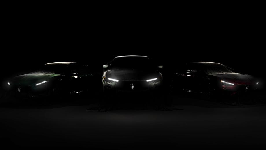 Новая линейка Maserati Trofeo дебютирует через пару недель