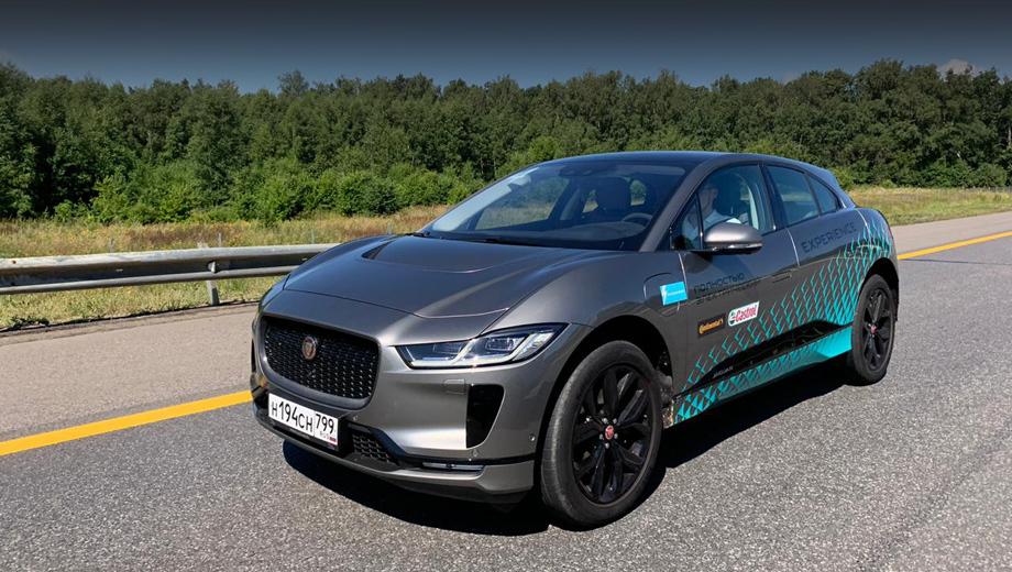 Jaguar I-Pace превысил паспортный запас хода в реальных условиях