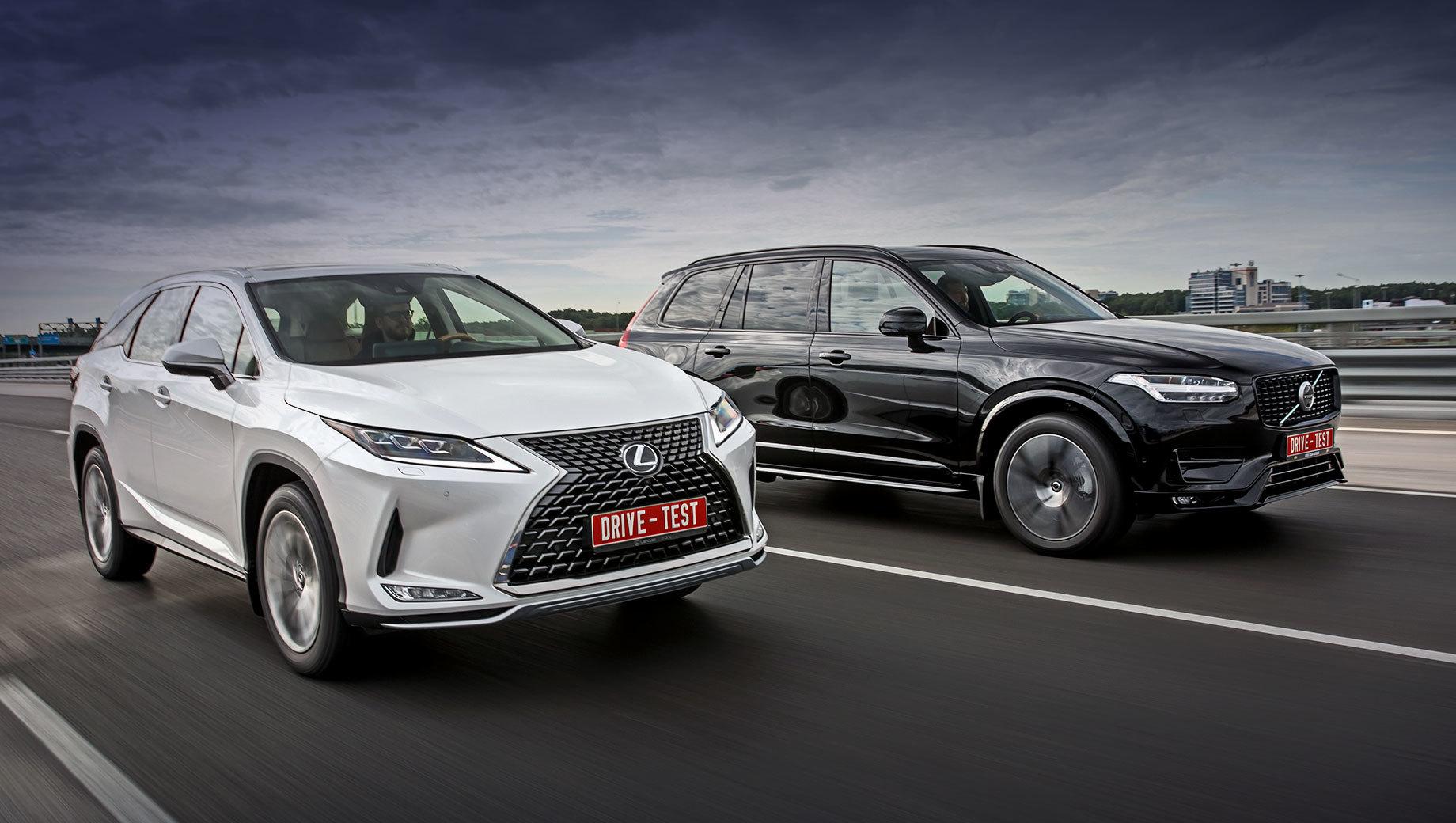 Lexus rx,Volvo xc90. Семиместный Lexus RX 350L (V6, 294 л.с.) предлагается в двух комплектациях — за 4,56 и 5,43 млн рублей. Выбора моторов нет. Volvo XC90 бывает бензиновым (T5), гибридным (T8) или дизельным (D5, 235 л.с.). В тесте участвует D5, вилка цен на который ― от 4,71 до 7,18 млн.
