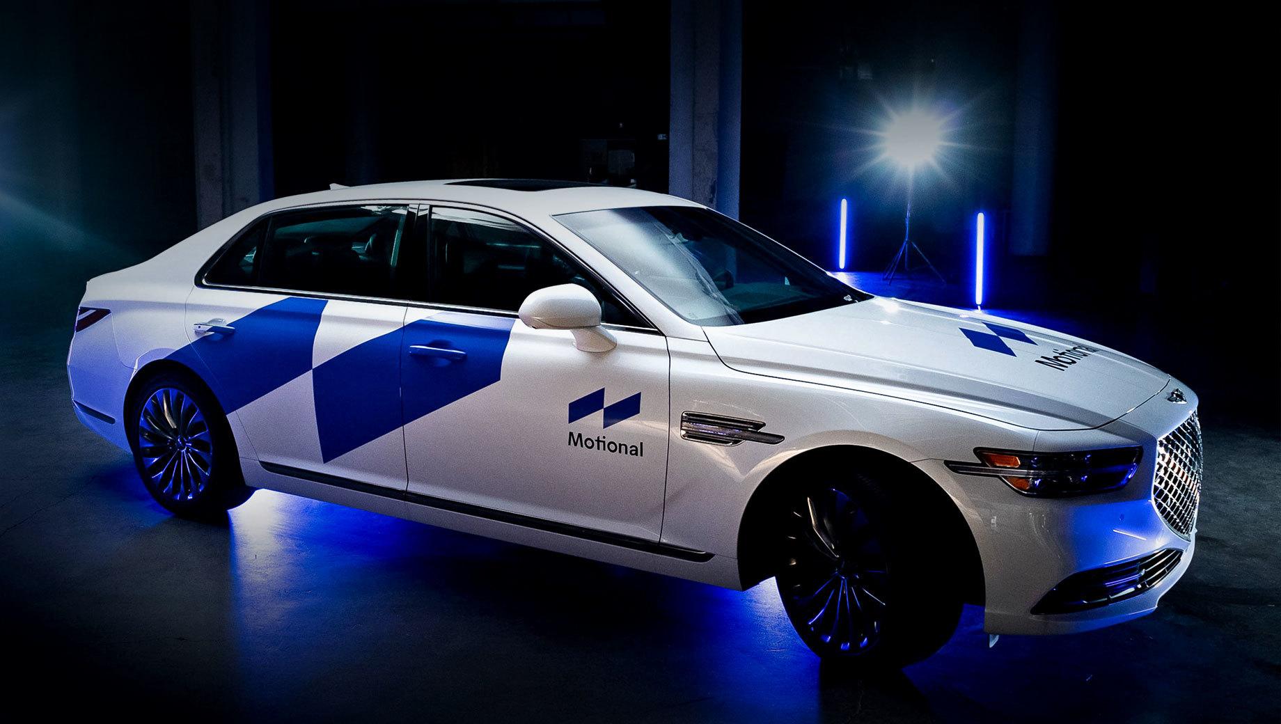 Hyundai и Aptiv создали бренд Motional для беспилотников