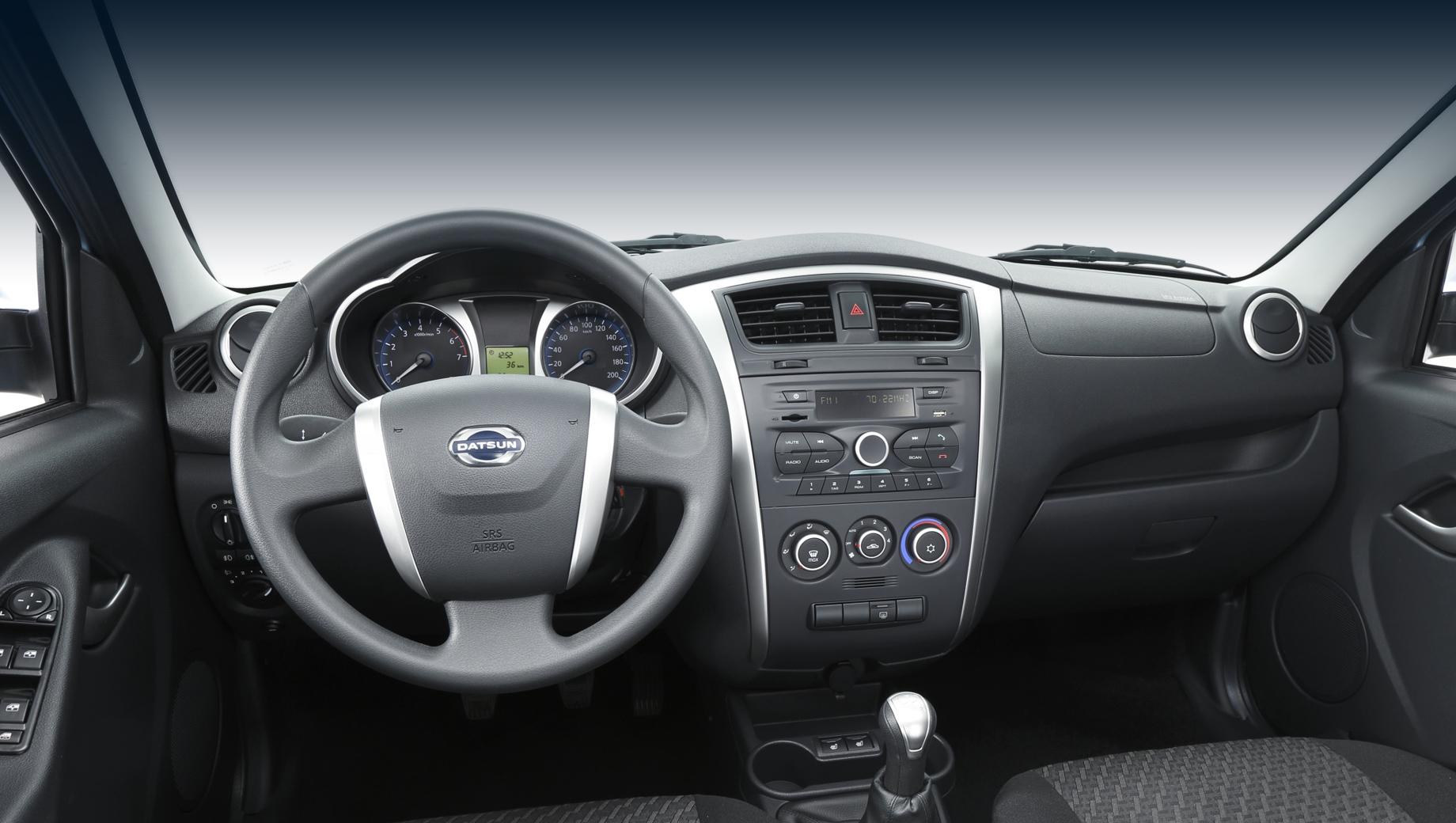 Datsun mi-do,Datsun on-do. Всего под указанную кампанию попало 93 373 автомобиля. Список их кодов VIN можно скачать со страницы Росстандарта.