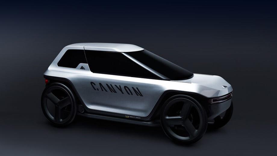 Капсула Canyon Future Mobility призвана накачать ноги водителя