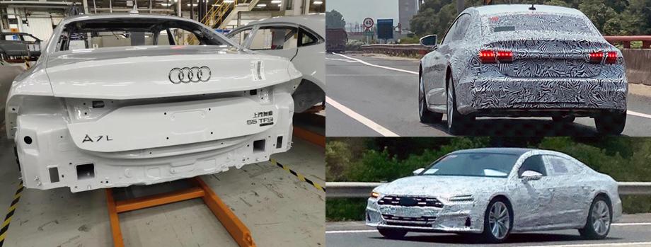 Audi A7  L станет трёхобъёмником для Китая