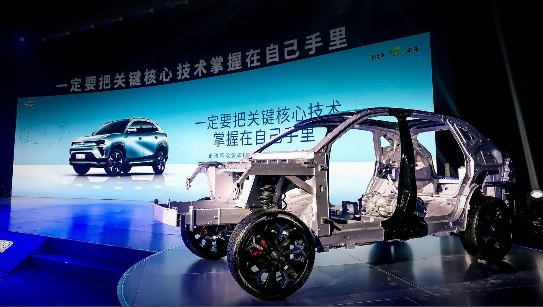 Chery mayi,Chery ant. «Тележка» прежде фигурировала под названием LFS (Lightweight Frame Structure). Её первенцем станет новый батарейный паркетник Chery Mayi (он же Ant и «муравей»), который только начал собирать предзаказы в Китае со стартовой ценой в 160 000 юаней (1,7 млн рублей). Версия Pro на 10 000 дороже.