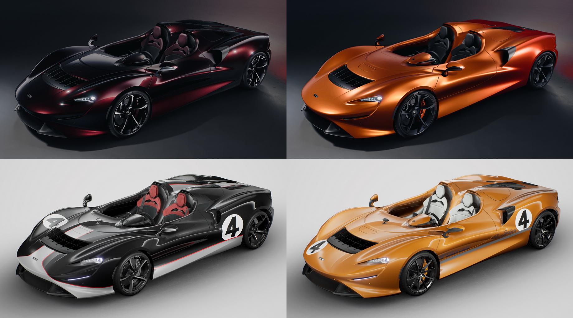 Баркетта McLaren Elva станет настоящим раритетом