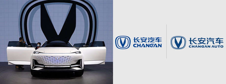Дополнено: Укомпакта Changan Uni-T появится брат Uni-V