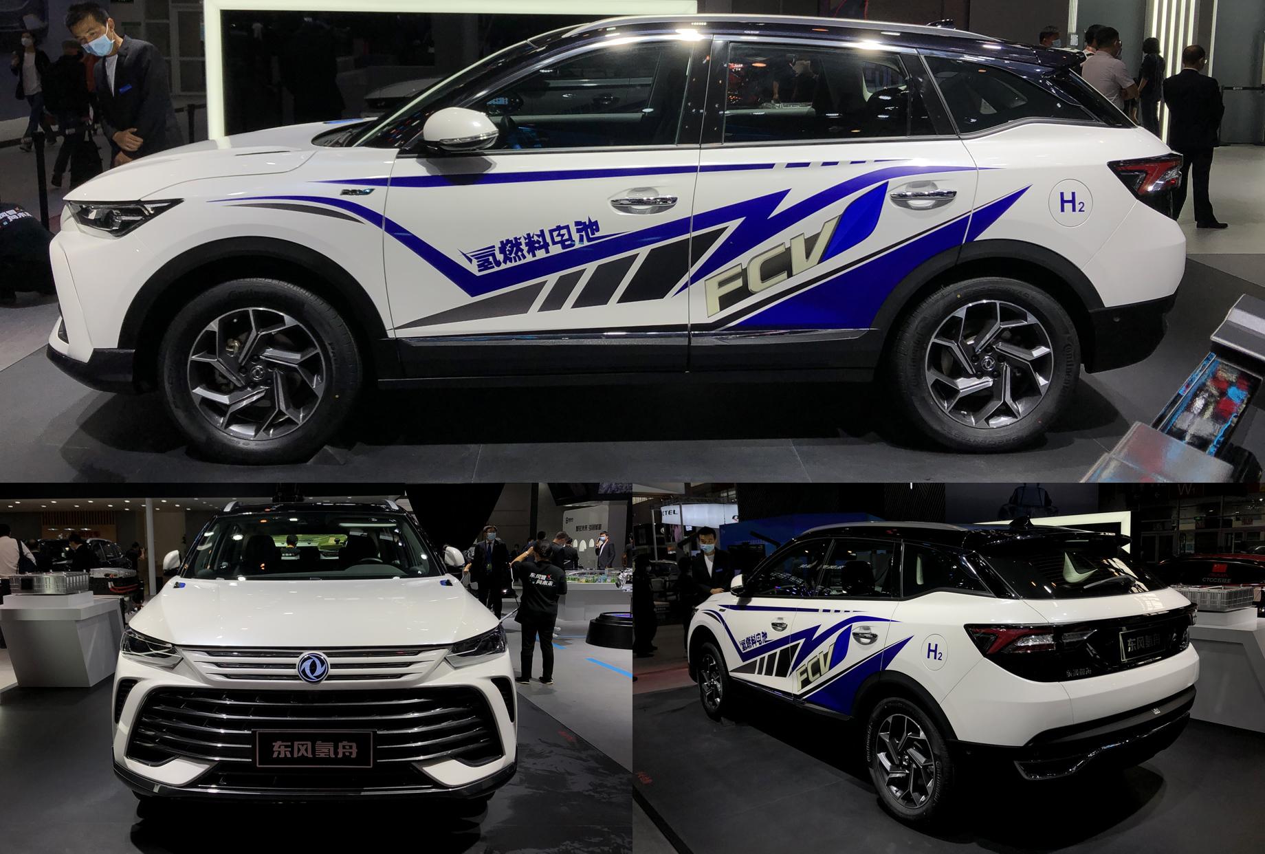 Dongfeng Hydrogen Boat e•H2 задал новое направление для бренда