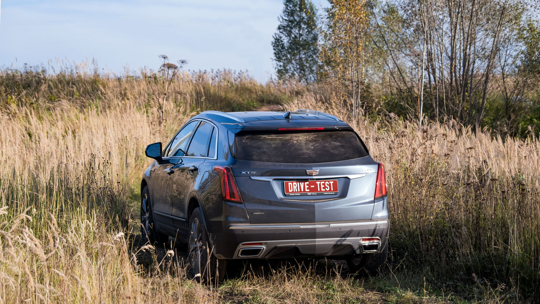 Заново открываем для себя Cadillac XT5 после перевода нанаддув
