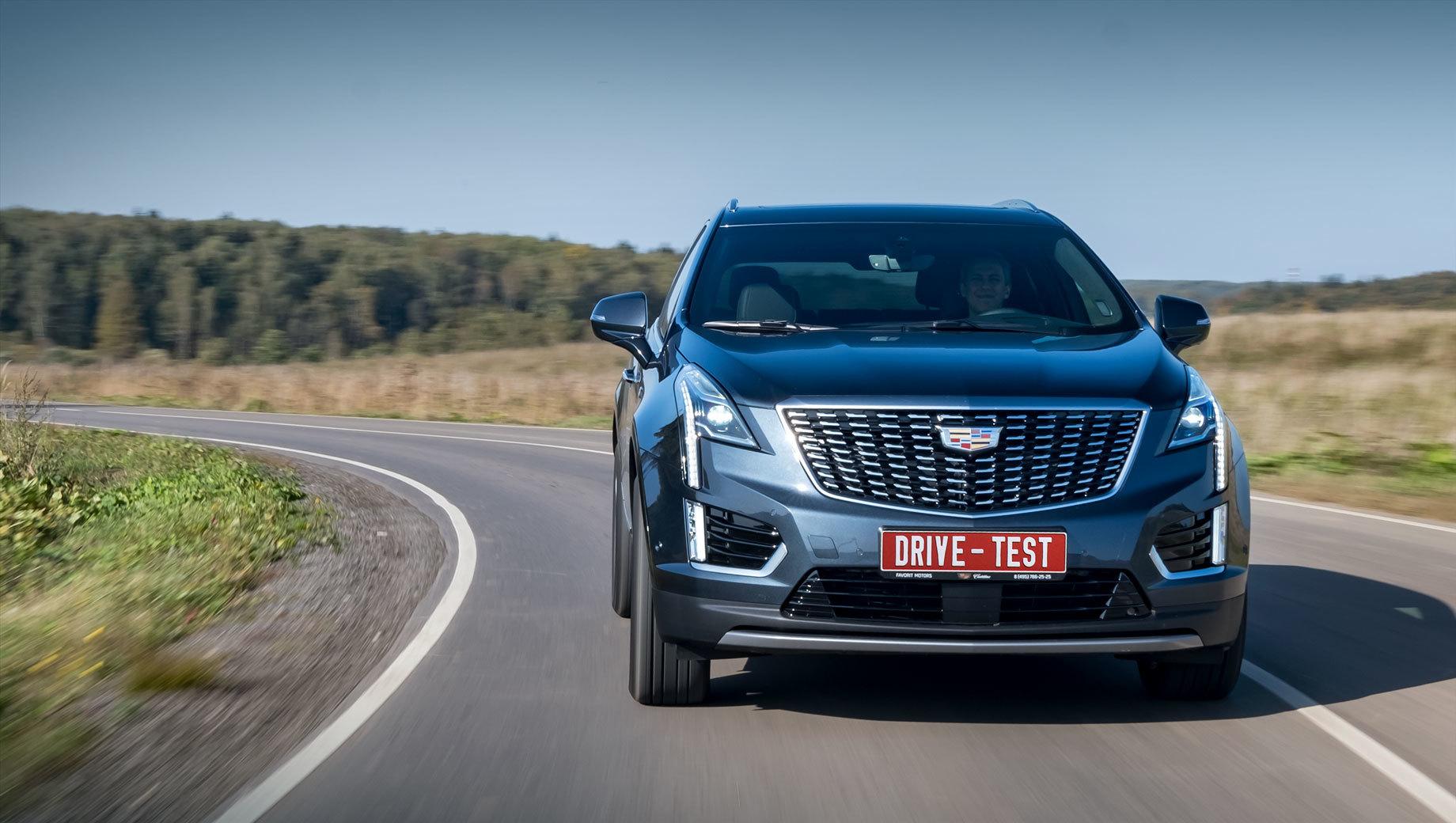 Cadillac xt5. Цены начинаются с 3 490 000 рублей за версию Premium Luxury. Вопреки ультимативному названию, она оставляет место для улучшений: самый полный из пакетов допоборудования обойдётся в 700 тысяч. «Металлики» кроме серебристого стоят 50–100 тысяч. Но и скидки бывают шестизначными.