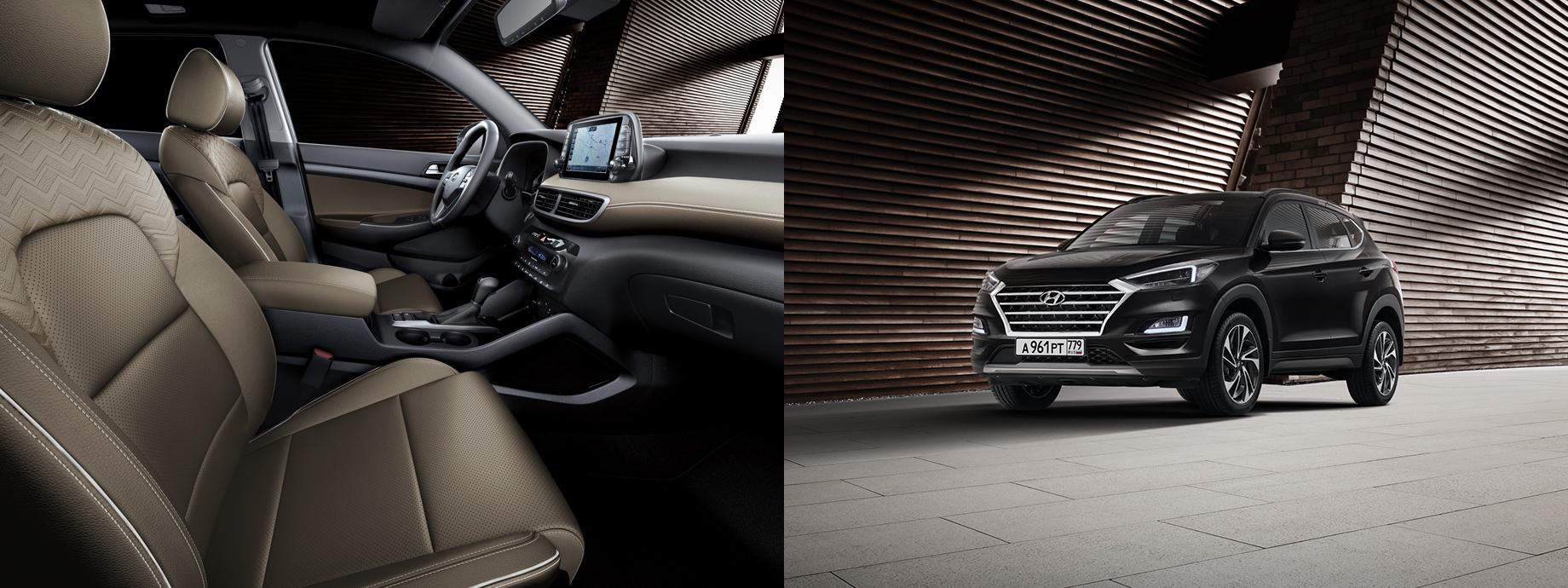 Hyundai Creta иTucson Black&Brown пополнили ассортимент спецсерий