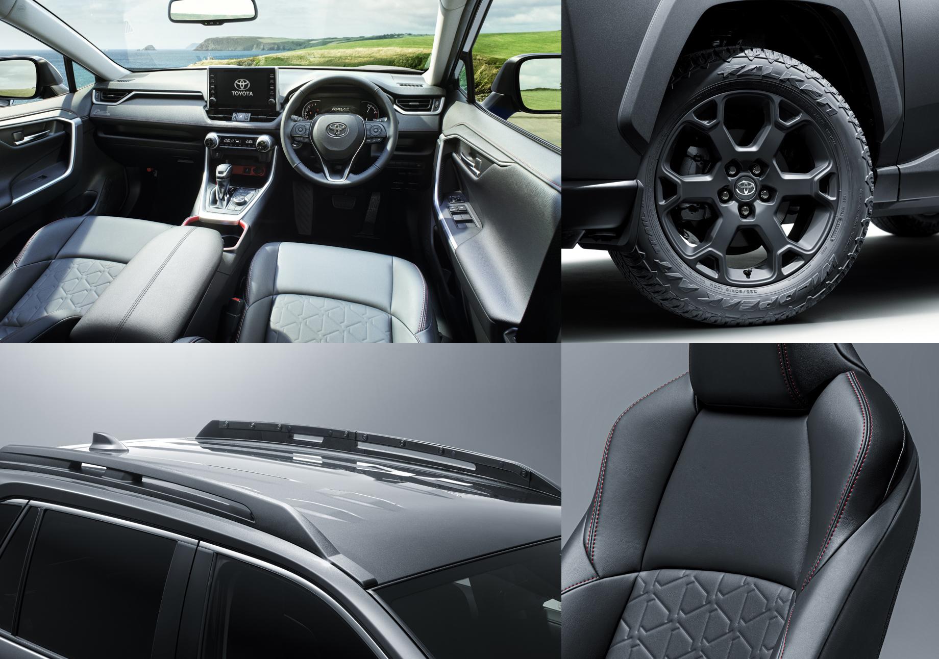 Toyota RAV4 Adventure Offroad пополнила ассортимент модели