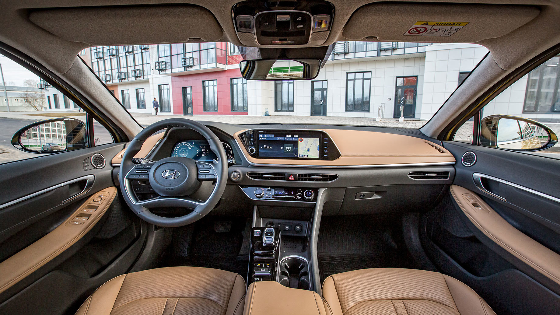 Полный цикл на«Автоторе» обогатит седан Hyundai Sonata
