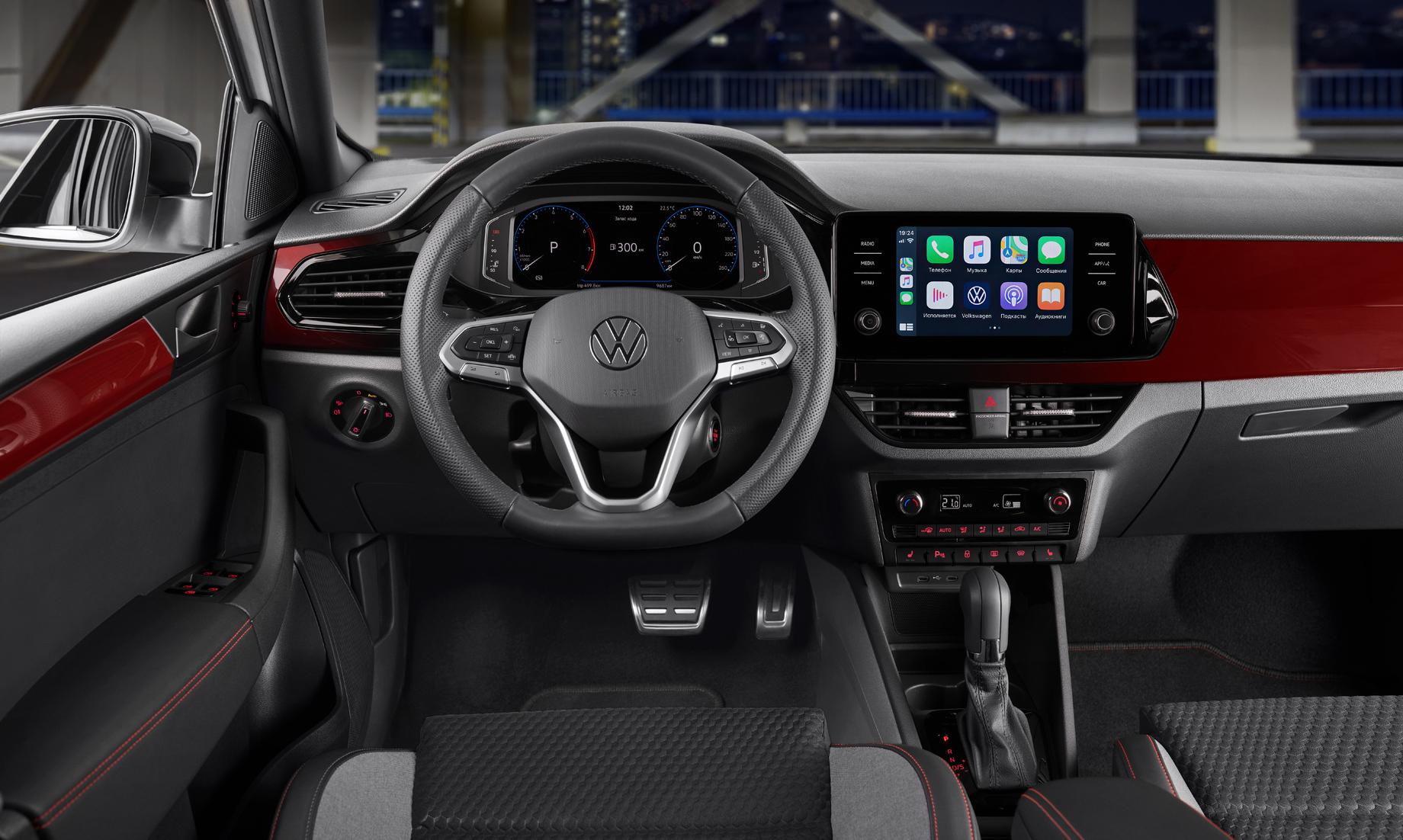 Volkswagen Polo «Спорт» выйдет нарынок вначале нового года