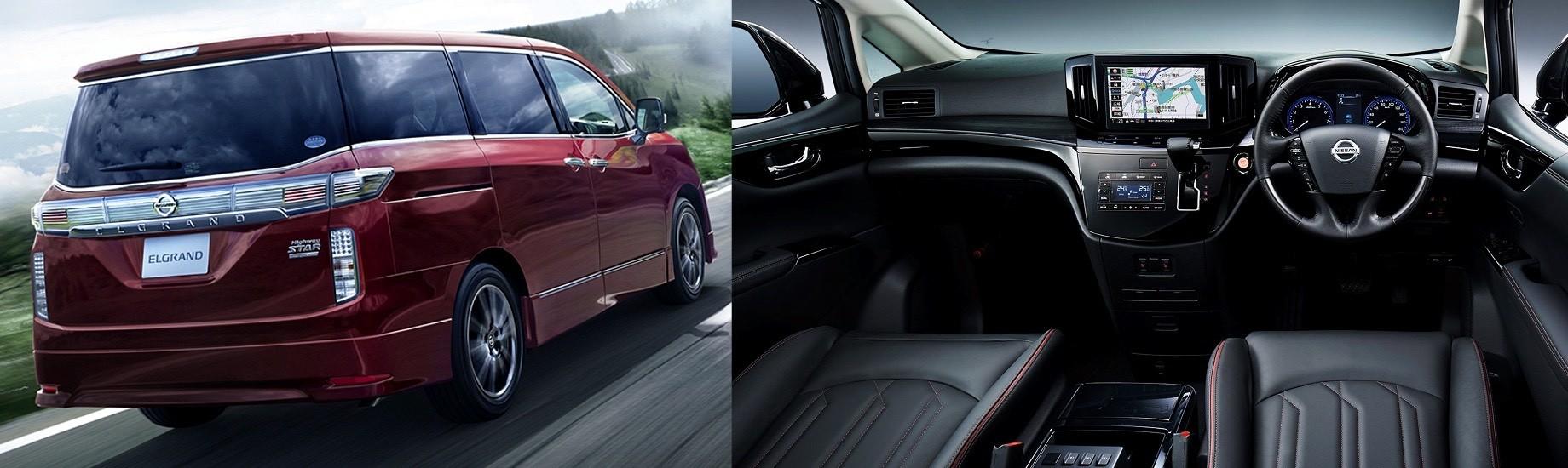 После обновления Nissan Elgrand стал богаче снаружи ивнутри