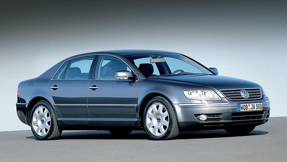 Volkswagen phaeton. Флагманский Phaeton выпускался в 2002–2016 годах, и мы успели на нём поездить. Но то был седан третьего (последнего) поколения, а отзывается предыдущее.