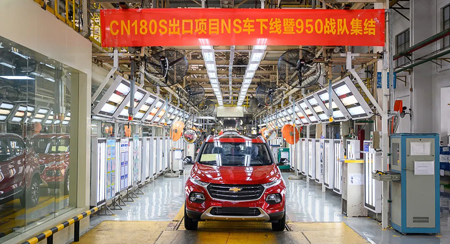 Дополнено: Chevrolet Groove скопировал Baojun 510