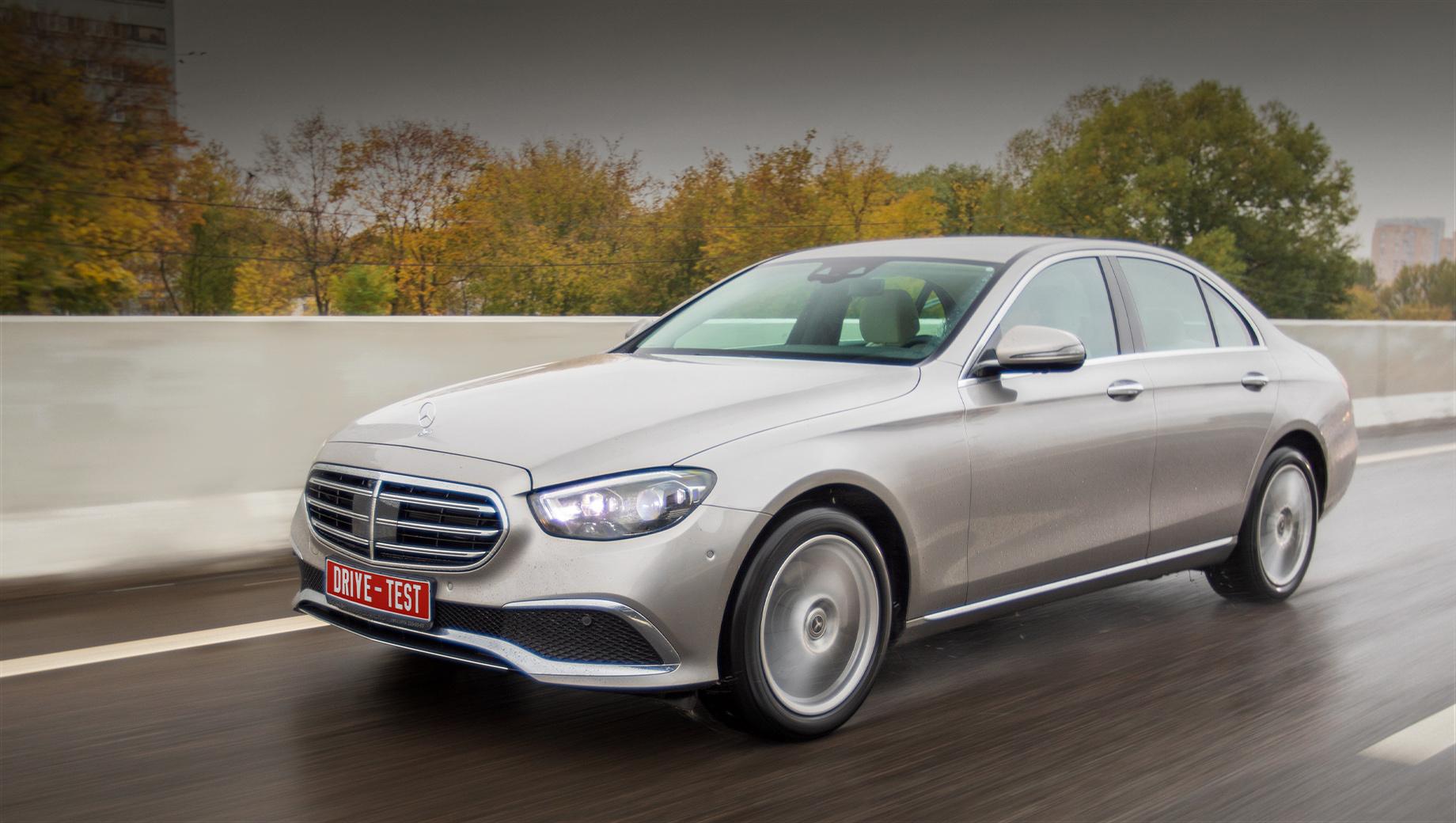 Mercedes e. Цены стартуют с 3,8 млн рублей за флитовые версии Business с бензиновой «четвёркой» 2.0 (E 200) либо со 160-сильным турбодизелем (E 200 d). Доступнейший полноприводник — E 220 d (194 силы) Premium за 4 380 000. Звезда на капоте выдаёт дорогой Intelligent drive, как и адаптивные фары.