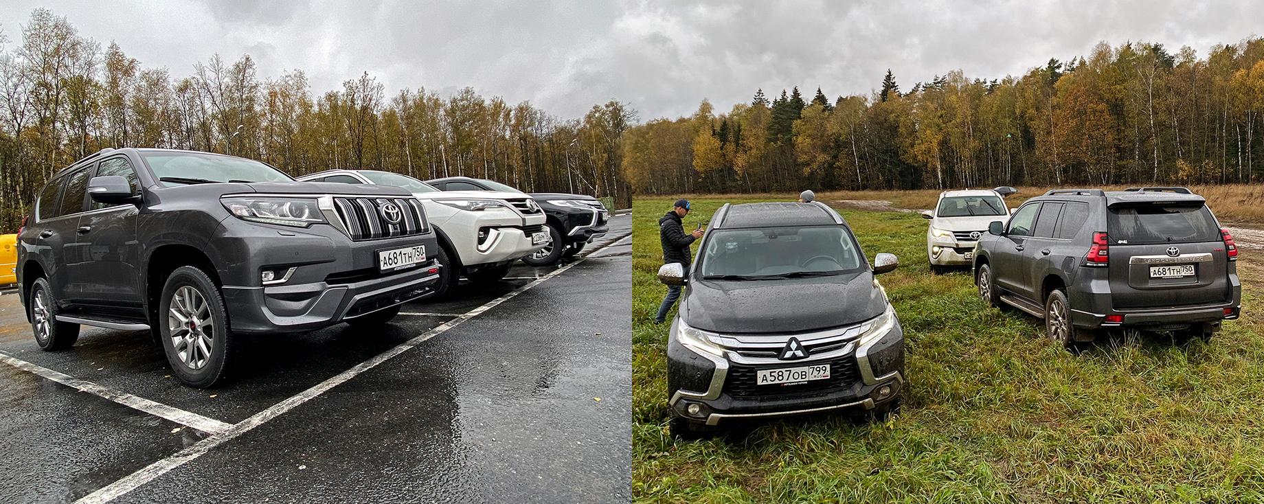 Обгоняем Pajero Sport нарамнике Toyota Land Cruiser Prado