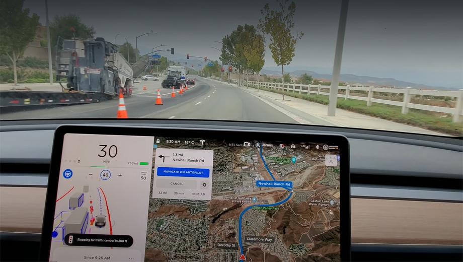 Автопилот Tesla FSD будет доработан к концу года