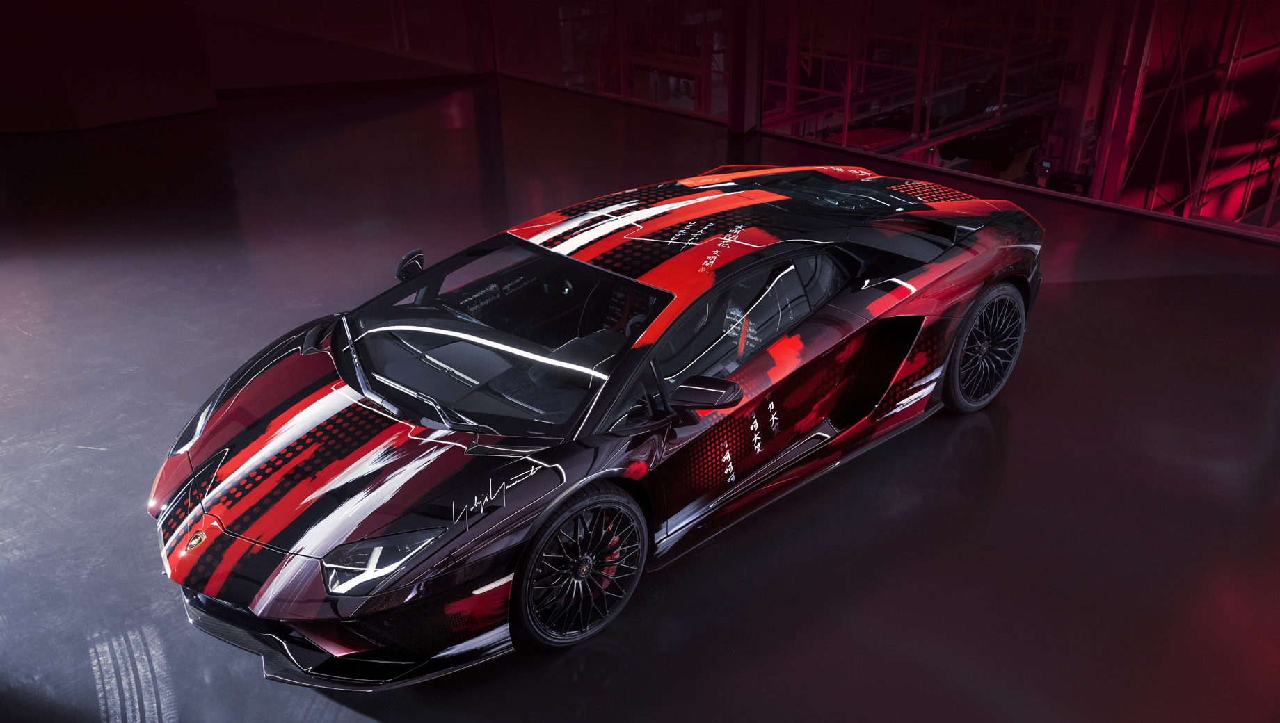 Lamborghini Aventador S Yamamoto украсил открытие новой студии