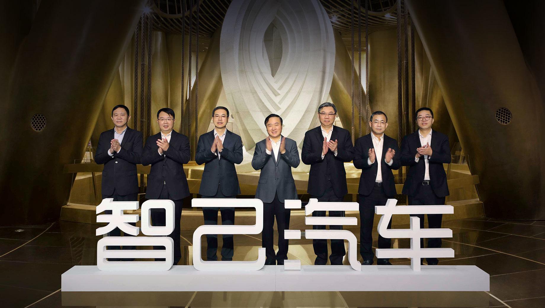 Концерн SAIC создал электрический бренд Zhiji Auto