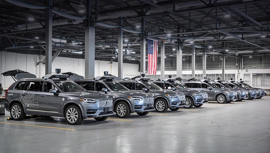 Uber продал «беспилотный» бизнес фирме Aurora Innovation