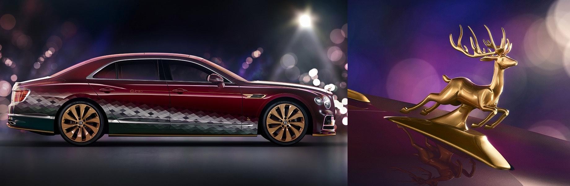 Седан Bentley Flying Spur Reindeer Eight поведал о вкусах Санты