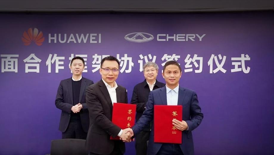 Huawei поможет Chery в создании «умных машин»