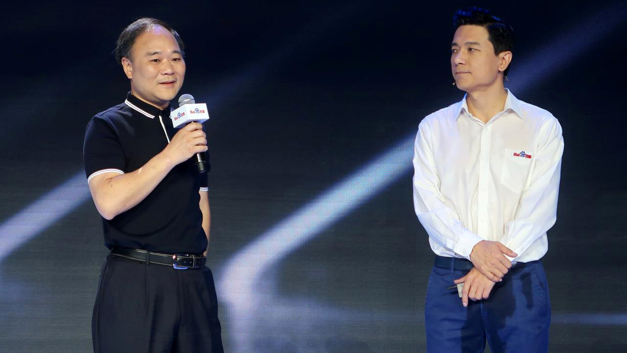Дополнено: Baidu будет выпускать электрокары с помощью Geely