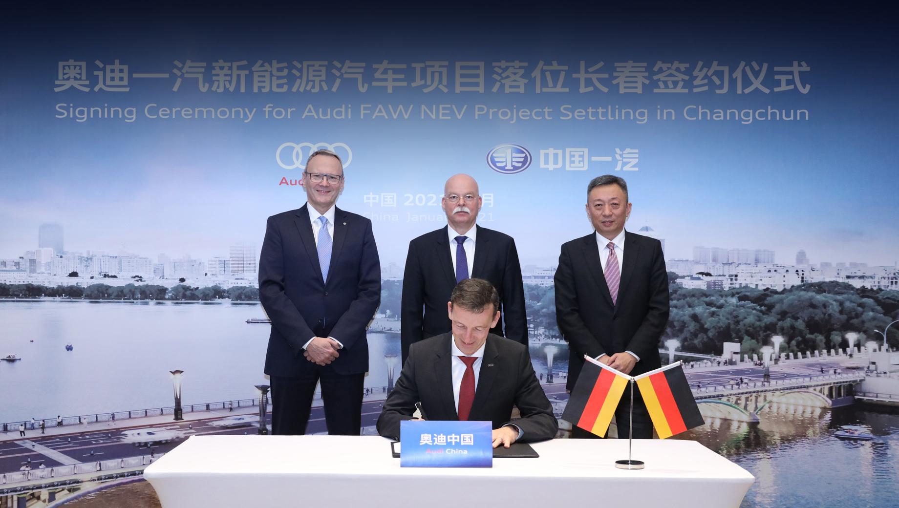 Фирма Audi-FAW укрепит бизнес «четырёх колец» в Китае