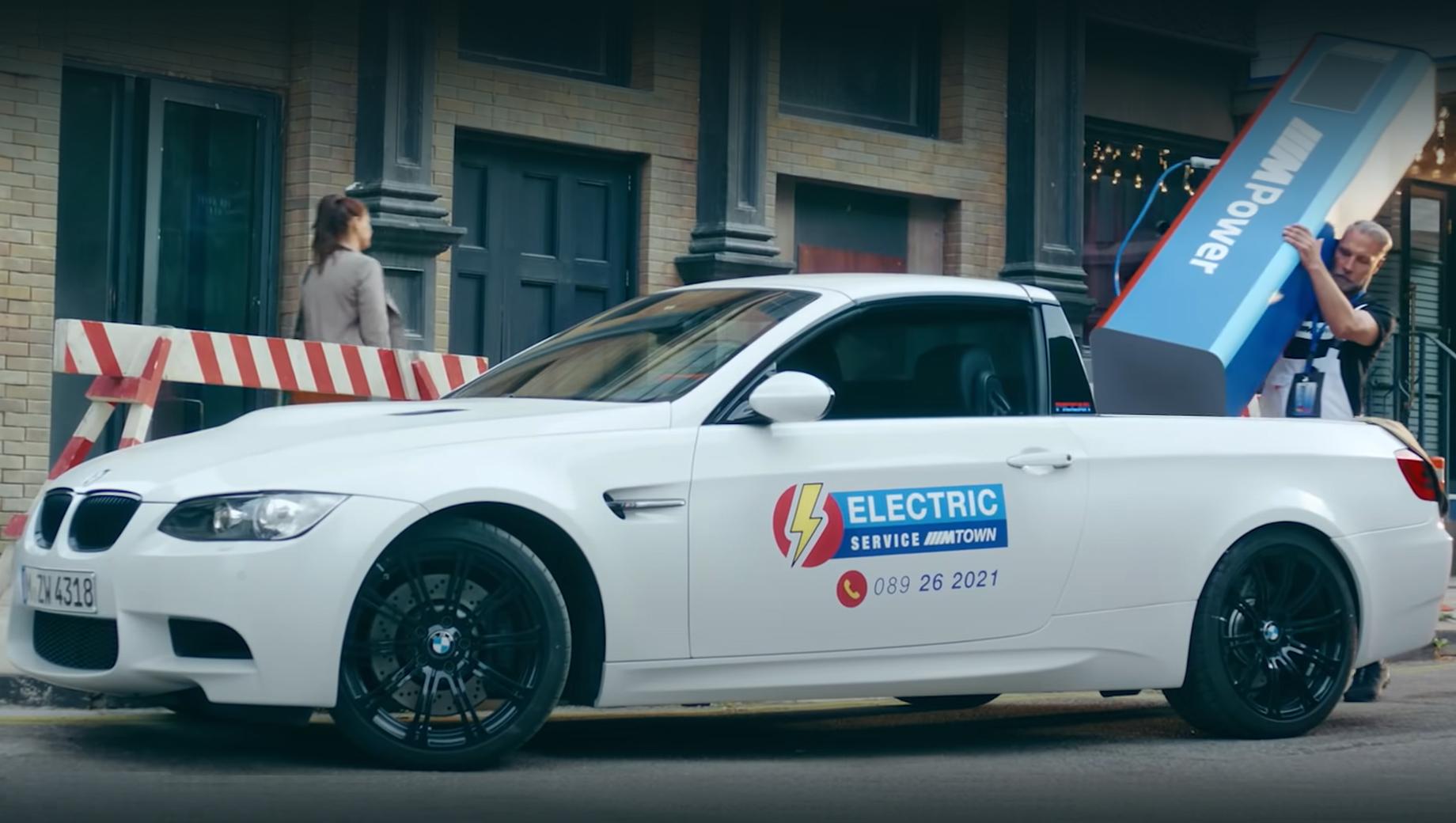 Первый электрифицированный BMW M дебютирует в 2021 году