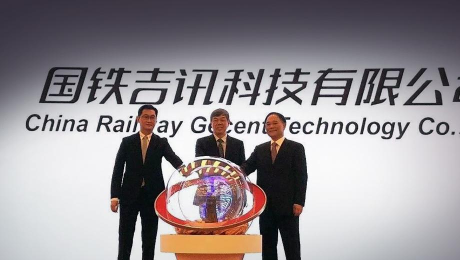 Технологический гигант Tencent углубил кооперацию с Geely