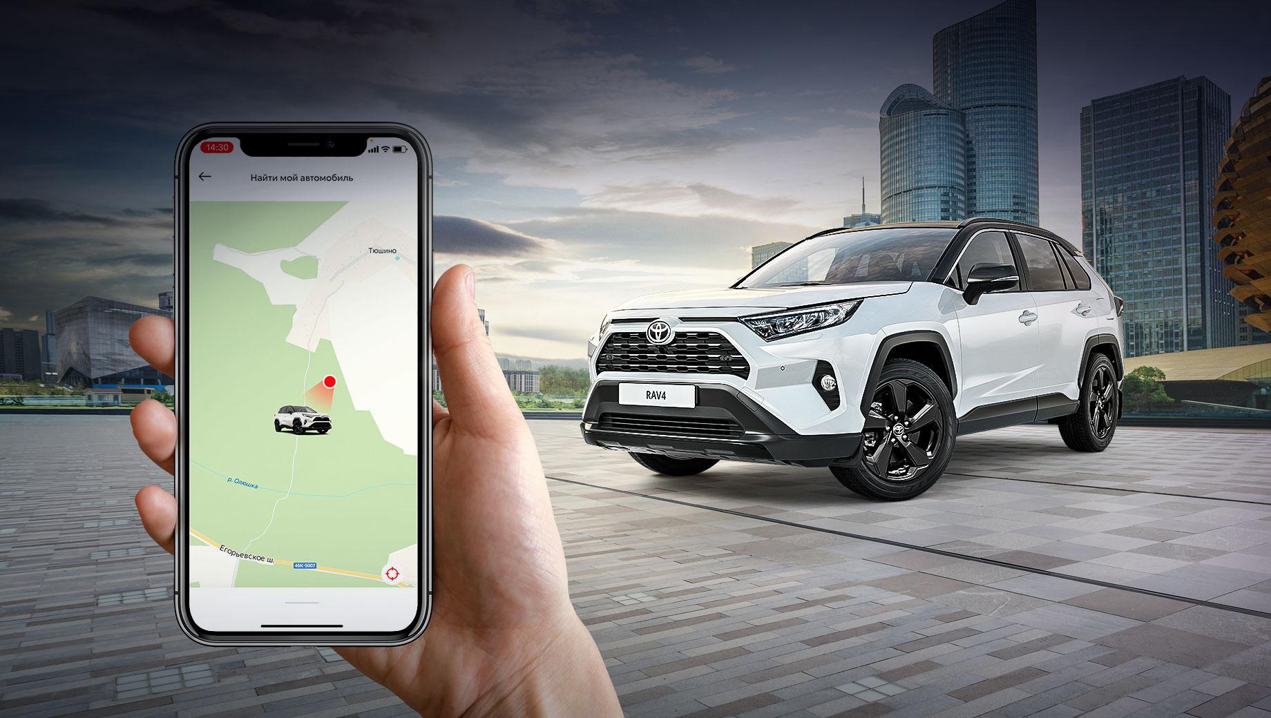 Промо: Тойота запустила Toyota и Lexus Connected Services в России