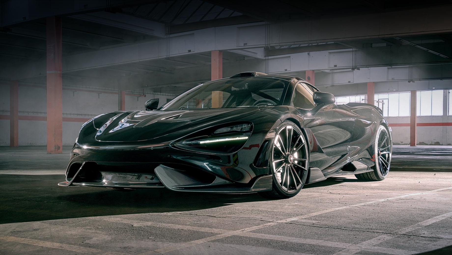 Спецы бюро Novitec добавили прыти купе McLaren 765LT