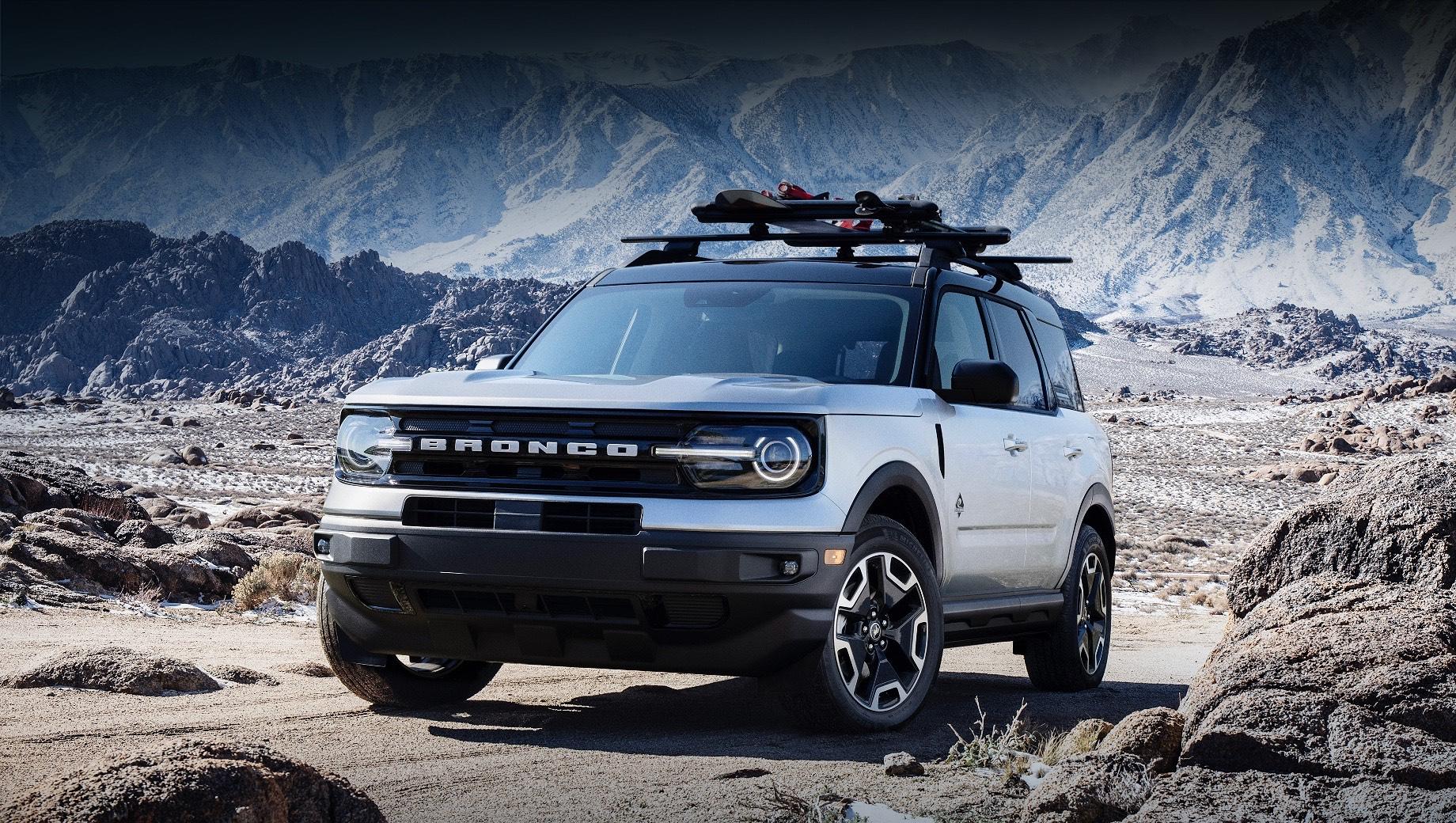 Ford Bronco Sport получил аксессуары для активного отдыха