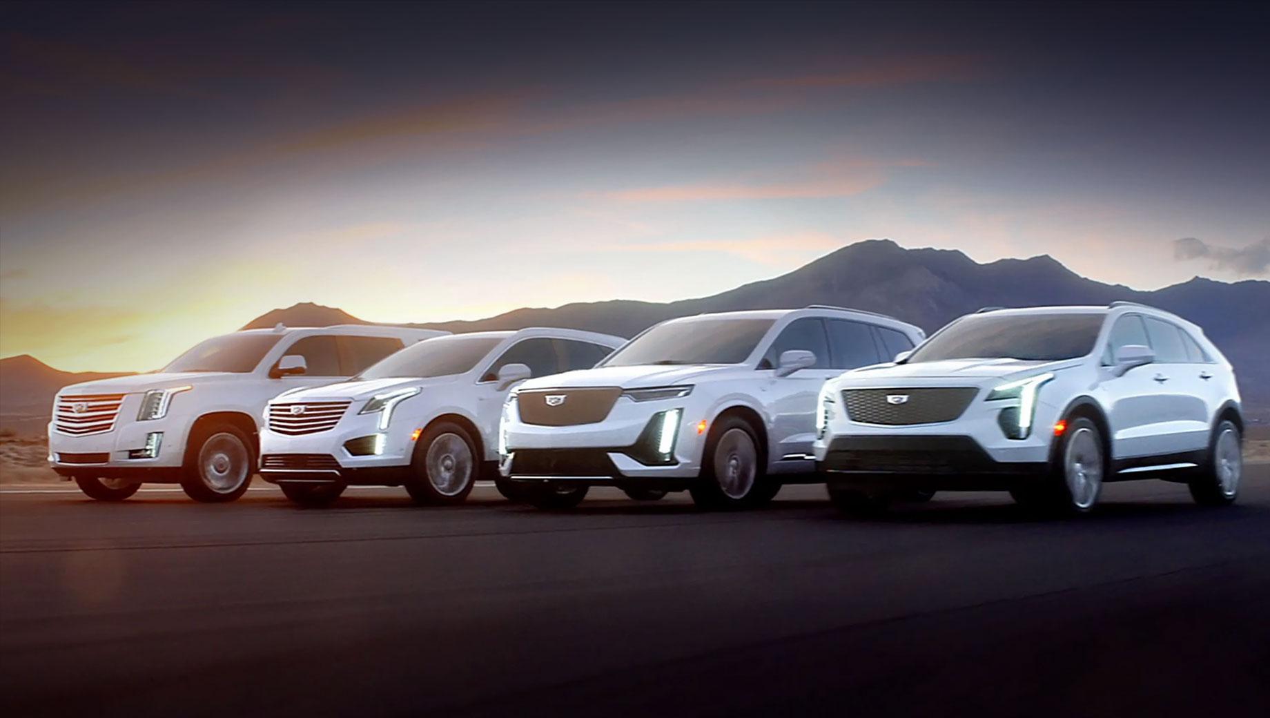 Промо: General Motors объявляет о партнерстве с Росбанком