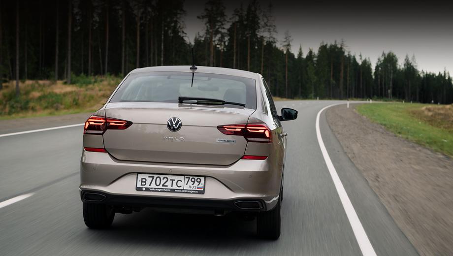 Дополнено: Начат сбор заказов на Volkswagen Polo Football Edition