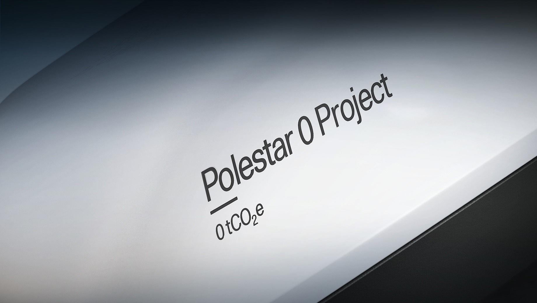 Проект Polestar 0 породит безвредный электромобиль