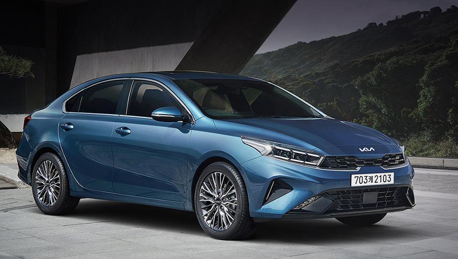 Kia k3,Kia cerato. Во внешности новыми стали светодиодные фары с «пунктирными» ходовыми огнями (как у электрокара Kia EV6), фонари, решётка «тигриный нос», оба бампера и цвет кузова «минеральный синий» (на фото).